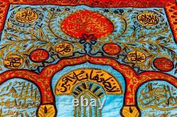 Humge Antique Cairoware Islamique Innaide Avec Brass Ottoman Curtain Kaaba 240cm