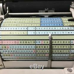 Toshiba Japonais Ancien Type Vintage Machine À Écrire Wabun Japon Bw3112 Antique Kanjis
